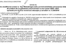 Calendarul examenului de titularizare, publicat în Monitorul Oficial