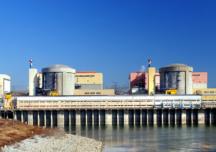 Reactorul 2