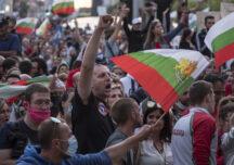 Bulgaria: Lustrația