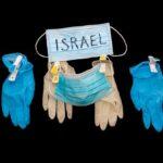 Israelul face un pas spre normalitate: Măștile sanitare nu vor mai fi obligatorii în aer liber