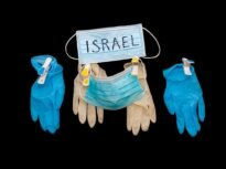 Israel intră iar în carantină, începând de astăzi, chiar de anul nou evreiesc