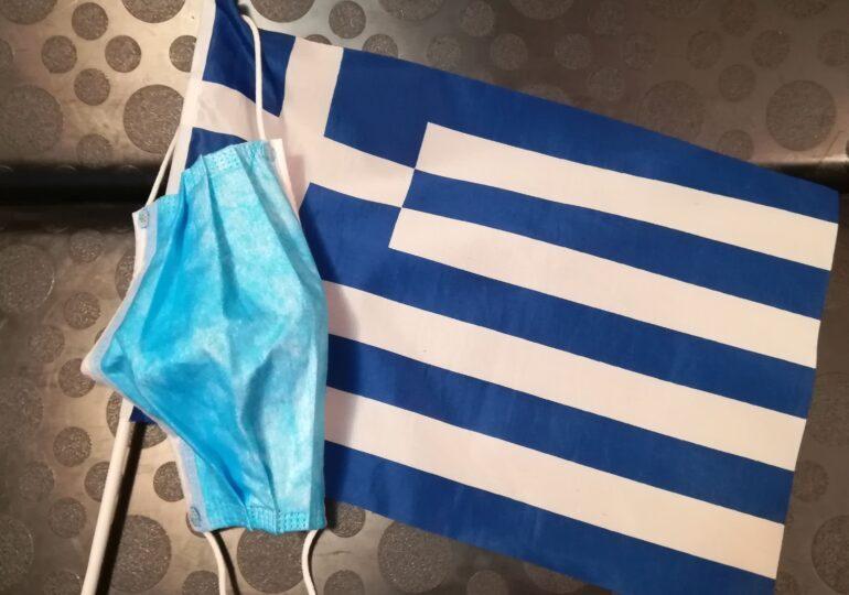Începând de azi, Grecia nu mai bagă în carantină turiștii străini