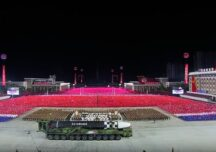 Coreea de