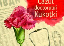 """""""Cazul doctorului Kukoțki"""" (fragment în premieră)"""