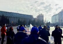 Proteste în