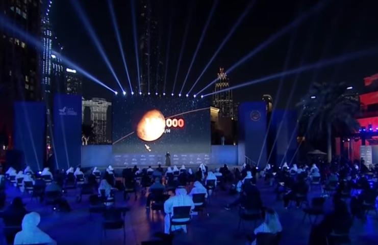 Emiratele Arabe Unite au făcut istorie, ca prima ţară arabă a cărei sondă spaţială a intrat pe orbita Marte (Video)