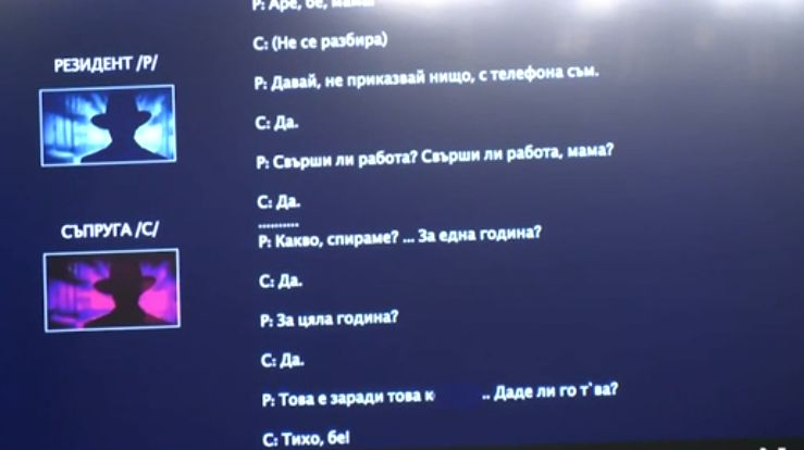 Rețea de spioni ai rușilor în Bulgaria. Dan Dungaciu: Este un atentat la siguranța unui stat NATO, într-un moment de pressing american