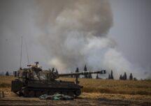 Armata israeliană