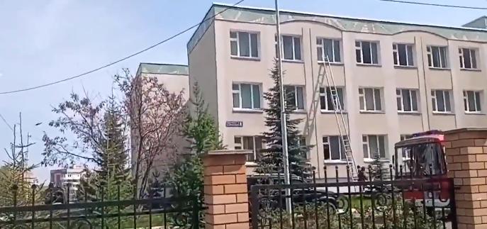Atac armat la o școală din Rusia: Mai mulți elevi și un profesor au fost uciși (Video)