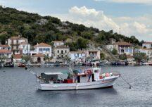 Grecia, o
