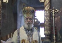 Arhiepiscopul de