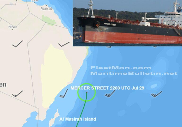 Israelul vrea să sesizeze ONU cu privire la atacul asupra petrolierului Mercer Street, în care a murit și un român