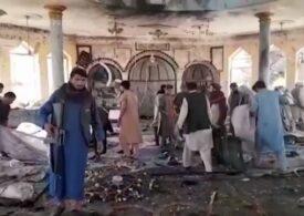Atac sinucigaș într-o moschee din Afganistan: Peste 100 de morți și răniți